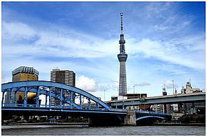 Begleitung in Tokio